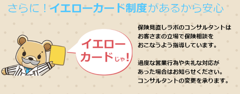SnapCrab_NoName_2021-9-6_17-27-51_No-00