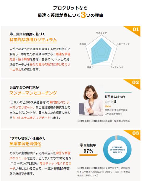 SnapCrab_NoName_2021-8-17_18-48-16_No-00