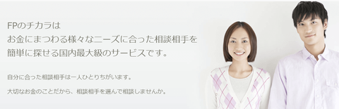SnapCrab_NoName_2021-9-7_12-3-48_No-00
