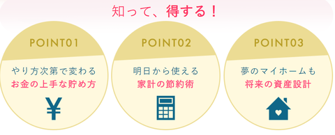 SnapCrab_NoName_2021-9-6_16-34-40_No-00