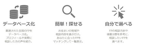SnapCrab_NoName_2021-9-7_11-58-41_No-00