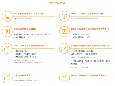 SnapCrab_NoName_2021-8-17_18-13-30_No-00