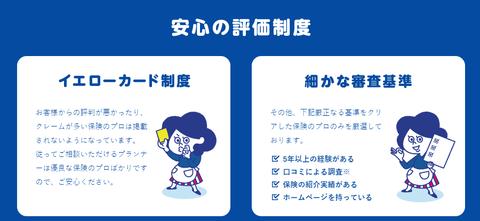 SnapCrab_NoName_2021-9-7_17-28-35_No-00