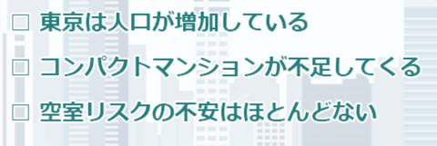 SnapCrab_NoName_2021-7-13_23-14-56_No-00