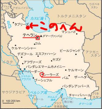 気候 イラン