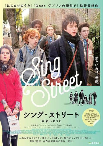 20160510-singstreet