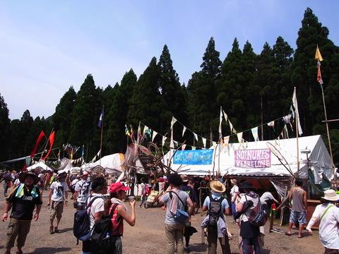fuji2012 (67)