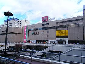 280px-Takasaki-station_west