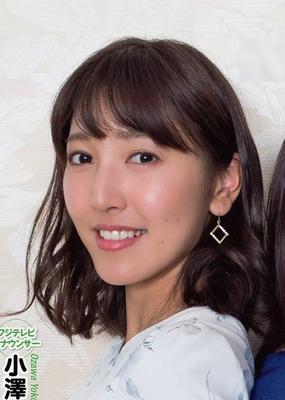 ozawa-yoko-1