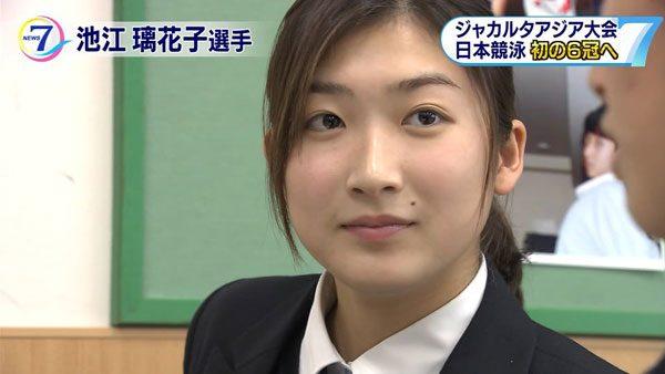 【画像あり】池江璃花子「早く!早くイッて!」同級生「///」