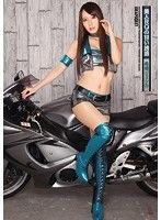美人RQの甘い誘惑 希崎ジェシカ