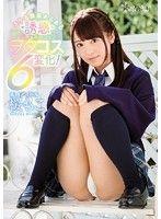 本物アイドル 桜もこ ヌケる鉄板あるある誘惑シチュエーション ヲタコス6変化!