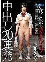 性感オナニーセラピー vol.11 むっちりボディの即イキ保母さん 押寄せる快楽に我慢とオーガズムの痙攣を繰り返す
