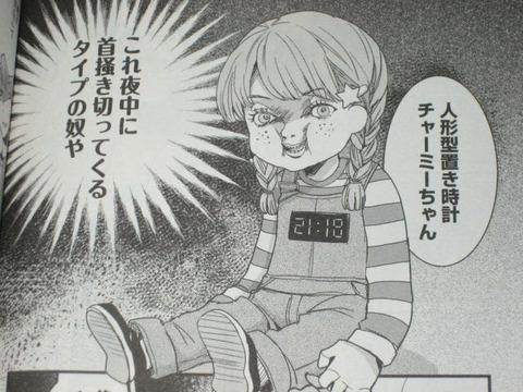 jpg-66