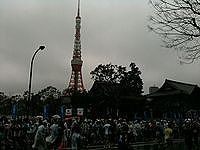 200px-Tokyo_Marathon_2010_Tokyo_Tower_and_Zojoji