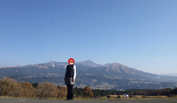 asoyama