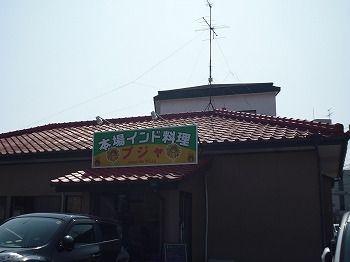 P1000985