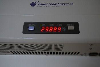 P1080103