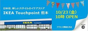1016_kumamoto_pc_01