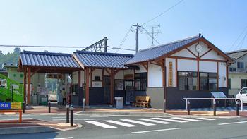 Konoha_Station_3