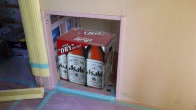 souko&beer