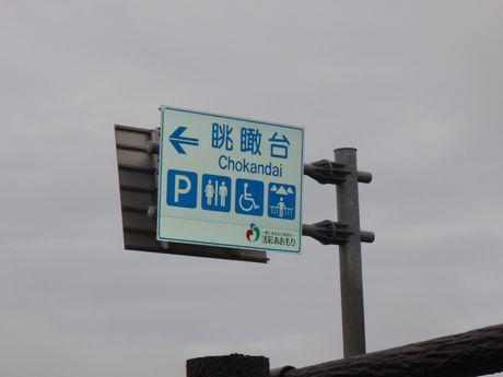 P8140043