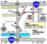 hasegawa-annaizu
