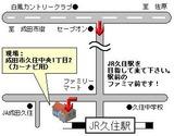鈴木邸案内図JPEG