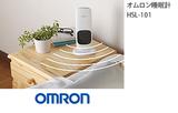 omron11