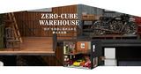 ogi_zero_cube_warehouse