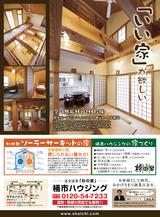 okeichi1219