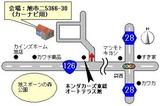 辻邸案内図JPEG