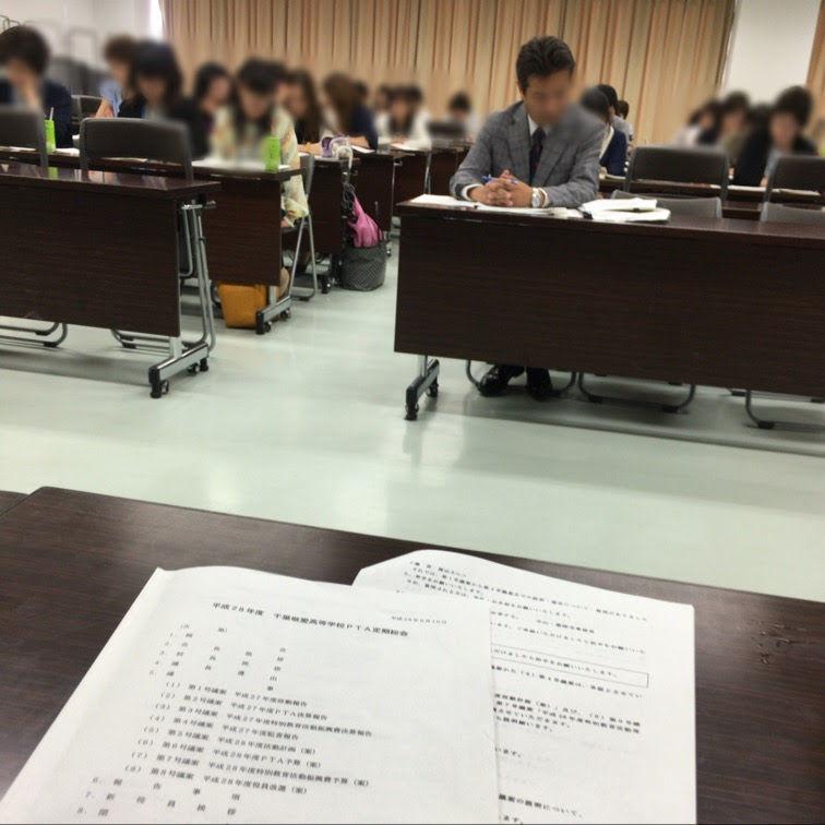 千葉敬愛高校PTA総会 : 社長☆ブログ「社長のつぶやき」 桶市 ...
