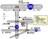 森田邸JPEG
