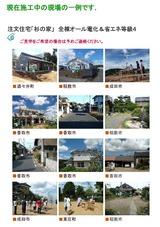 com_sugi_main05