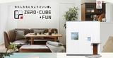 zero-cube fun
