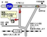 小林邸案内図JPEG