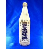varietyshop-takahasi_005