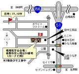 篠塚邸案内図JPEG