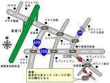 稲田邸案内図JPEG
