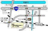 kimuratei20101114
