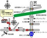 篠塚邸案内図JPEG訂正
