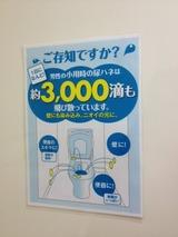 takara0050