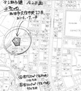 久住中央分譲地案内図