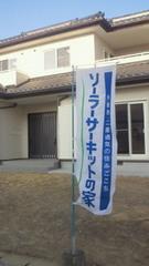 NEC_0335