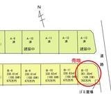 鹿嶋市分譲地区画図
