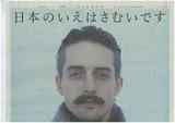 adv_nikkei-1024x724