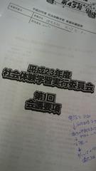201106012218000