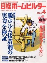 nikkei-hb01