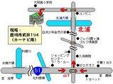 kitazaki02